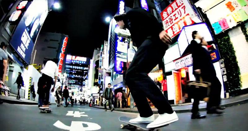 Skate em Tóquio